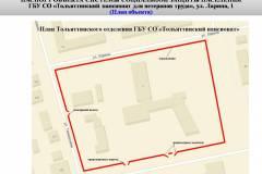 Электр.-паспорт-ГБУ-СО-Тол.пансионат-для-ветеранов-труда-Ларина-1